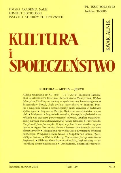 Kultura i Społeczeństwo, 2010 nr 2 : Kultura – media – język