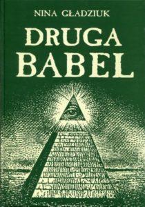 Druga Babel. Antynomie siedemnastowiecznej angielskiej myśli politycznej /Nina Gładziuk