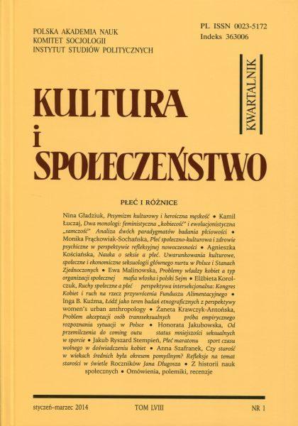 Kultura i Społeczeństwo, 2014 nr 1 : Płeć i różnice