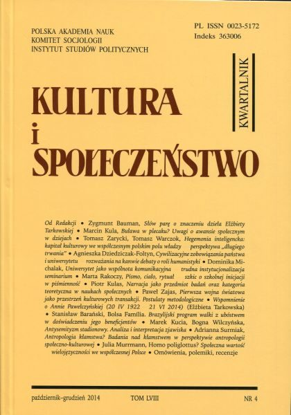 Kultura i Społeczeństwo, 2014 nr 4