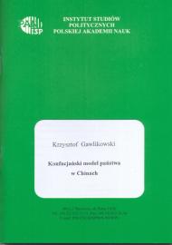 Konfucjański model państwa w Chinach /Krzysztof Gawlikowski