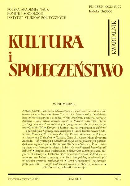 Kultura i Społeczeństwo, 2005 nr 2