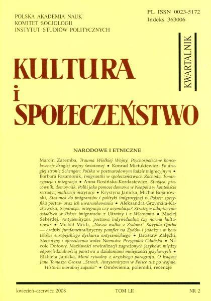 Kultura i Społeczeństwo, 2008 nr 2 : Narodowe i etniczne