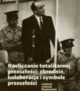 Rozliczanie totalitarnej przeszłości: zbrodnie, kolaboracja i symbole przeszłości /red. Andrzej Paczkowski