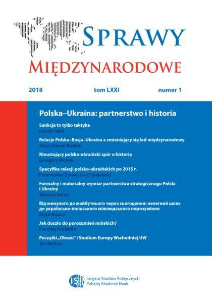 Sprawy Międzynarodowe, tom LXXI, numer 1, rocznik 2018