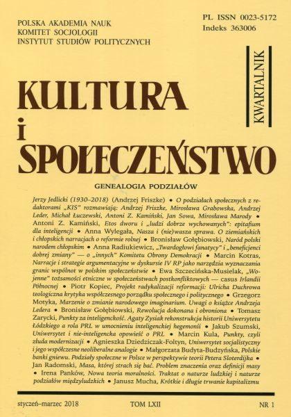 Kultura i Społeczeństwo, 2018 nr 1 : Genealogia podziałów