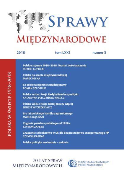 Sprawy Międzynarodowe, tom LXXI, nr 3 (2018)