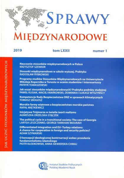Sprawy Międzynarodowe, tom LXXII, nr 1 (2019)