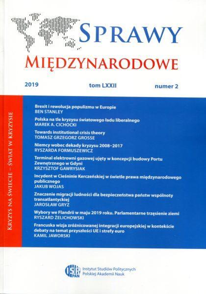 Sprawy Międzynarodowe, tom LXXII, nr 2 (2019)