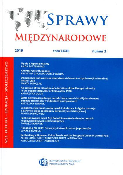 Sprawy Międzynarodowe, tom LXXII, nr 3 (2019): Azja: Kultura – Edukacja – Społeczeństwo