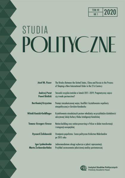 Studia Polityczne, tom 48, nr 1 (2020)